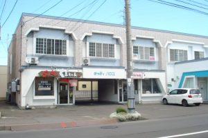 弘前市田園 チャティハウスⅠ